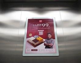 重庆渝北区全渝北区冉家坝余溪路99号两江春城春逸苑公寓框架海报