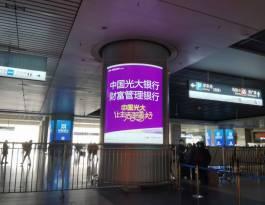 河南郑州金水区郑州东站出站层南北两侧火车高铁包柱广告