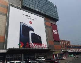 辽宁沈阳大东区滂江街22号龙之梦购物中心门口外侧商超卖场户外大牌