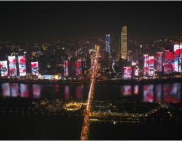 湖南长沙杜甫江阁组团海信广场楼宇亮化写字楼灯光投影