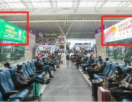 河南郑州金水区郑州东站三层候车大厅两侧火车高铁灯箱广告