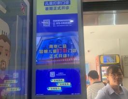 江苏南京秦淮区莫愁路329号越界梦幻城文化创意产业园工业园框架海报
