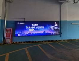 江苏常州天宁区兰陵北路999号九洲新世界广场停车场灯箱广告