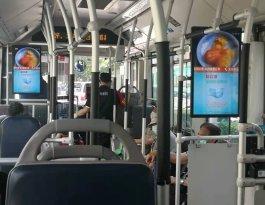 北京全北京全北京市区公交车LED屏