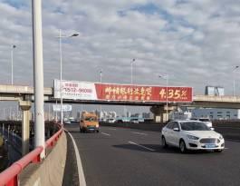 江苏苏州吴中区娄江快速路与星明街立交交汇处工业园户外大牌