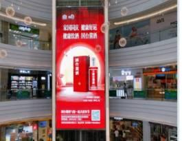 湖南长沙岳麓区岳麓大道57号奥克斯广场室内大屏商超卖场LED屏