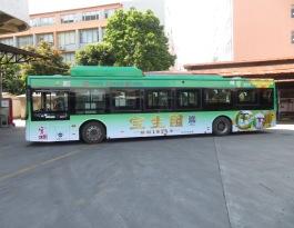 广东珠海全珠海全珠海市区内公交车车身广告