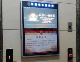 江苏镇江京口区谷阳路钻石名苑社区物业写字楼电梯广告