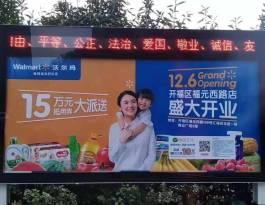 湖南长沙岳麓区观沙岭路145号高端住宅灯箱广告