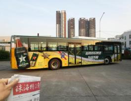 广东珠海香洲区吉柠路2号公交车车身广告