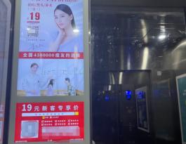 上海闵行区全闵行区伟创禾谷科创园万康路与万里路交叉路口东北侧一般住宅电梯广告