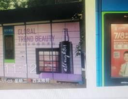 河南郑州中原区河南省大学科技园东区快递柜西三环路279号写字楼LED屏