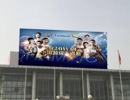 河南郑州金水区河南电视台8号演播厅楼顶政府机关LED屏