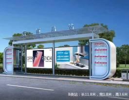 内蒙古赤峰内蒙市区街道公交车站灯箱广告