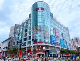 天津和平区欧乐时尚广场商超卖场灯箱广告