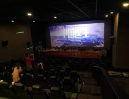 广东佛山南海狮山中心影城电影院映前广告
