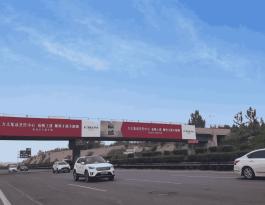 河南洛阳老城区连霍高速K701+800处洛阳收费站高速公路户外大牌