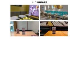 内蒙古赤峰红山区红山区所有餐饮店面餐饮场馆旗类广告