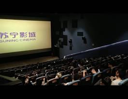 内蒙古包头市三区汇星影城电影院映前广告