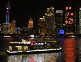 上海黄浦区黄浦江游船银行金融保险霓虹/灯光秀