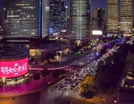 上海浦东新区陆家嘴世纪大道环球金融中心辅楼写字楼LED屏