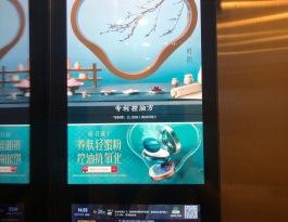 河南郑州金水区才高街6号东方·鼎盛中心一般住宅LED屏