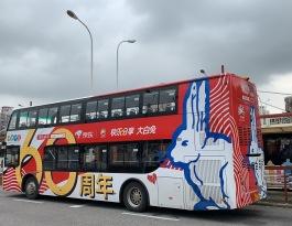 上海黄浦区全黄浦区申城观光旅游巴士上海市区公交车车身
