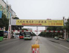 河北邯郸联纺路百家大街交叉口东侧城市道路多面翻大牌