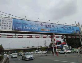 河北邯郸东环与309交叉口(距离东环50米)城市道路多面翻大牌