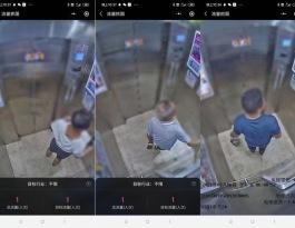 湖北武汉江岸区兹德里小区保成路长盛大厦北侧一般住宅LCD电子屏