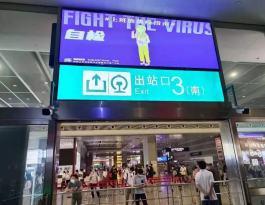 上海闵行区全闵行区虹桥高铁站出站检票口正上方火车高铁投影/投光