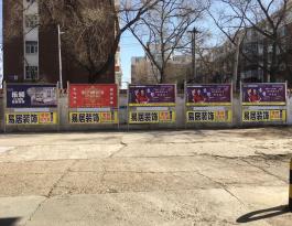 黑龙江齐齐哈尔龙沙区永青加油站内部加油站宣传栏