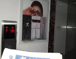 云南昆明盘龙区俊发城玉兰苑北京路金领时代一般住宅框架海报