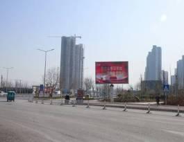 山东菏泽牡丹区黄河路西安路转盘街边设施LED屏
