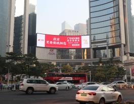 广东广州天河区珠江新城高德置地春广场户外写字楼LED屏