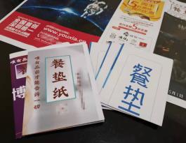广东深圳通泰大厦商圈写字楼社区外卖叫餐场景写字楼纸质/平面