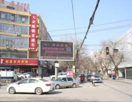 山东菏泽牡丹区东方红大街解放街西入口街边设施LED屏