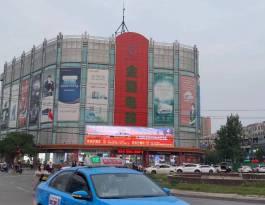 山东菏泽牡丹区市中心商业区三角花园金霸电器城地标建筑LED屏
