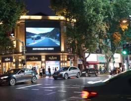 上海黄浦区淮海中路茂名南路交叉口古今地标建筑LED屏