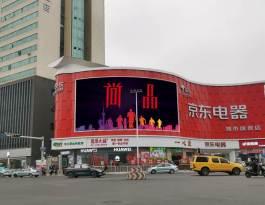 云南昆明京东电器墙体人民东路与环城东路交叉口街边设施LED屏