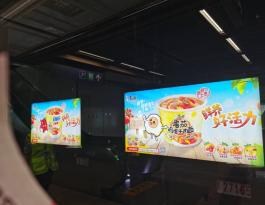 江苏南京地铁3号线南京站地铁轻轨灯箱
