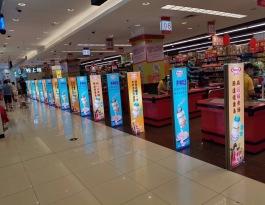 北京通州区马驹桥米拉小镇商超卖场灯箱