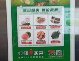 上海静安区全静安区新丰路518弄1-8号达安锦园高端住宅框架海报