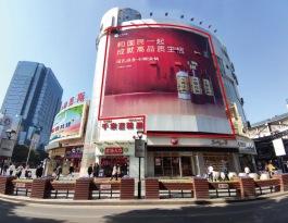 江苏苏州金阊区姑苏区石路步行街8号奥特莱斯商厦东立面地标建筑单面大牌