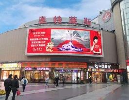 江苏苏州金阊区姑苏区石路步行街8号奥特莱斯商厦东南立面地标建筑LED屏