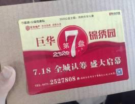 上海青浦区全青浦区华志路1685号楼中通快递包装物媒体纸质/平面