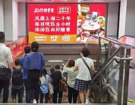 上海静安区全静安区13号线地铁出入口地铁轻轨灯箱