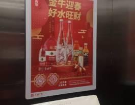 河南郑州中原区淮河路伏牛路交叉口向南100米70年代尚景小区高端住宅框架海报