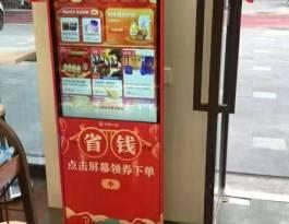 福建厦门集美区银江路137号集美万达店永辉超市商超卖场LCD电子屏