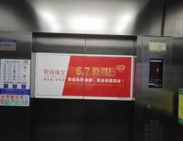 河南郑州中原区翠竹街1号企业总部基地高端住宅门贴